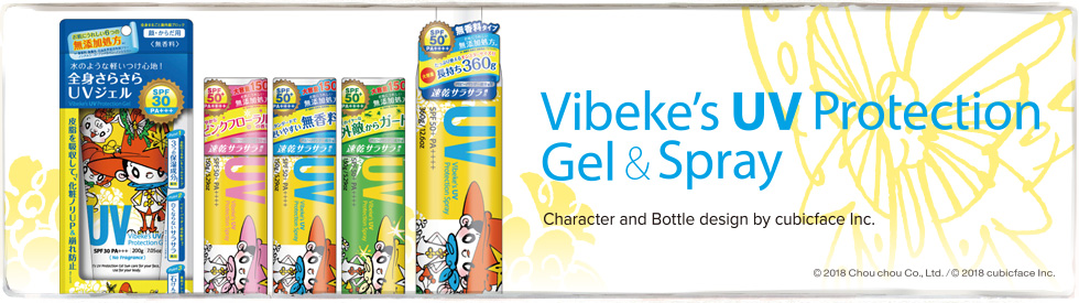 Vibeke UV Protection Spray
